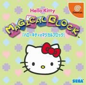 Hello Kitty : Magical Block (DC)