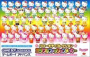 Hello Kitty Collection : Miracle Fashion Maker (GBA)