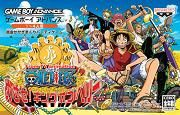 One Piece : King of Paris (GBA)