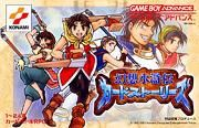 Suikoden Card Stories (GBA)