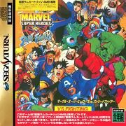 Marvel Super Heroes Vs. Street Fighter (SS)