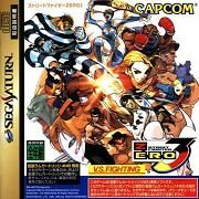 Street Fighter Alpha 3 (SS)