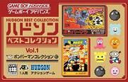 Hudson Best Collection Vol.1 : Bomberman Collection (GBA)