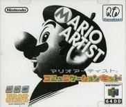 Mario Artist  Communication Kit (N64)
