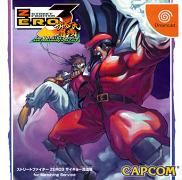 Street Fighter Zero 3 for Matching Service (DC)