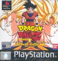 DragonBall Z Ultimate Battle 22 (psx)