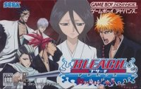Bleach Advance Kurenai ni Somaru Soul Society (GBA)