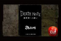 Death Note Shinsekai e no Izanai (ios)