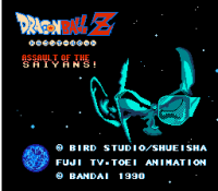 Dragon Ball Z : Kyoushuu ! Saiyajin (nes)