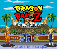 DragonBall Z 3 Ultime Menace (snes)