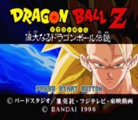 DragonBall Z Legend (PSX)