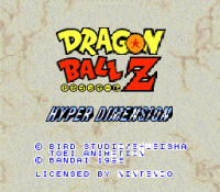 DragonBall Z Hyper Dimension (snes)