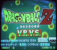 DragonBall Z Virtual Reality Versus