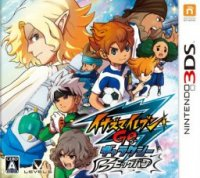 Inazuma eleven Go Galaxy Big Bang (3ds)