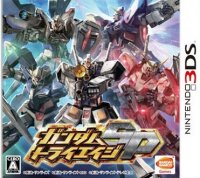 Gundam Try Age SP (3DS)