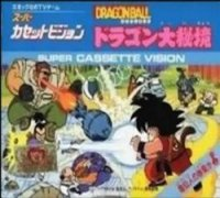 Dragon Ball Doragon Dai Hikyou (SCV)
