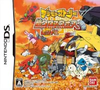 Digimon Story Super Xros Wars Red (DS)