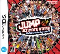 Jump Ultimate Stars (ds)