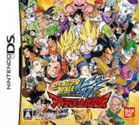 Dragon Ball Kai Ultimate Butoden (ds)