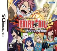 Original Story from Fairy Tail Clash ! Cardia Cathedral (DS)