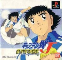Captain Tsubasa J Get in the Tomorrow (psx)