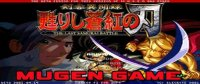 Download Last Samourai Battle (mugen)