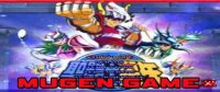 Download Saint Seiya Mugen World 2009 (mugen)