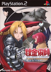 Télécharger Full Metal Alchemist and the broken Angel USA PS2