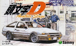 Initial D : Another Stage (GBA)