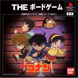 Simple Characters 2000 Series Vol. 11 Detective Conan - The Board Game (PSX)