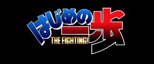 Hajime no Ippo The Fighting : De retour sur PS3