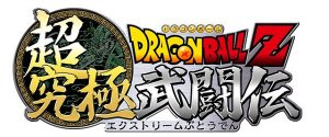 Dragon Ball Z Extreme Butoden : San Goku Super Saiyan God disponible