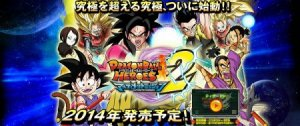 Dragon Ball Heroes Ultimate Mission 2 : a aussi des D.L.C. via QR code