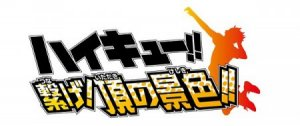 Haikyu !! Tsunage ! Itadaki no Keshiki !! : vidéo promo 6 = gameplay