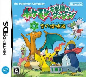 Télécharger Pokemon Mystery Dungeon - Explorers of Sky (NDS) (Europe)