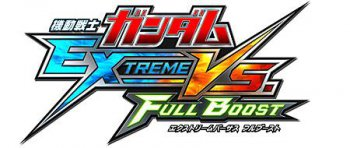 Mobile Suit Gundam Extreme Vs. Full Boost : A besoin d'argent