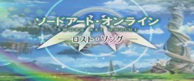 Sword Art Online Lost Song, le trailer