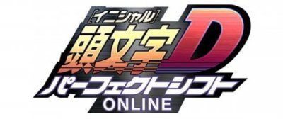 Initial D Perfect Shift Online : 1 mois = 100 000 DL