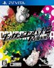 Dangan-Ronpa 1-2 Reload (VITA)
