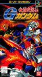 Download Kidou Butouden G Gundam Japan SNES [Traduit en Anglais]