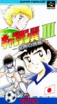 Download Captain Tsubasa III Koutei no Chousen MULTI SNES