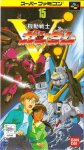 Download Kidou Senshi V Gundam Japan SNES [Traduit en Anglais]