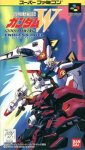 Download Shin Kidou Senki Gundam W Endless Duel Japan SNES [Traduit en Anglais]