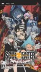 Download Soul Eater Battle Resonance JPN PSP ULJS 00176.rar