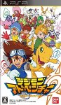 Download Digimon Adventure [Traduit en Anglais] (v41) ISO PSP