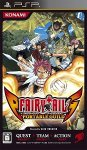 Download Fairy Tail Portable Guild [Iso PSP] (Japan) (NPJH-50324)