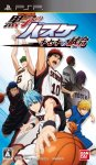 Download Kuroko no Basuke Kiseki no Game ISO PSP JAPAN