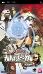 Download Naruto Ultimate Ninja Heroes EUROPE PSP